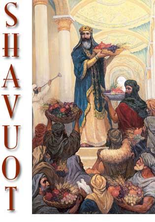 shavuot-image